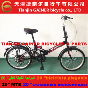 "Tianjin Gainer 20"" Folding Bicycle High Performance Cost pictures & photos"