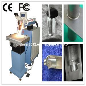 Die Laser Welding Machine, Xhy-Wy200-Mk (C) Repair Mould Laser Welding Machine