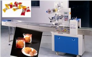 Trend-Leading Packing Machine for Packing Small Biscuit (CB-100) pictures & photos