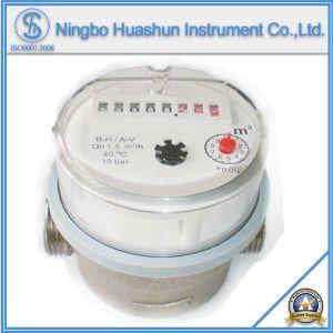 Single Jet Water Meter/80mm Dry Type Water Meter/Brass Body Water Meter pictures & photos