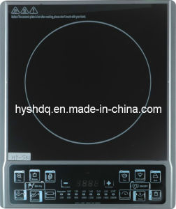 Induction Cooker HY-S31-B2