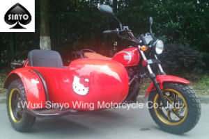 Mini Cool Design Side Three Wheel 150cc Motorcycle pictures & photos