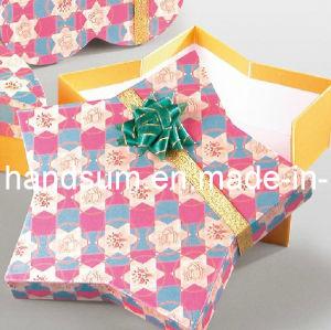 Gift Box (100515)