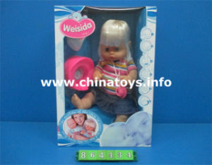 "Plastic Toy 16""Doll with Drink Water Baby Toys (864434) pictures & photos"