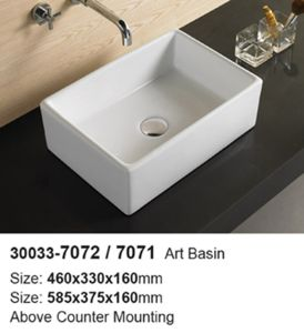 Modern Design Resin Bathroom Ceramic Washing Sink (30033) pictures & photos