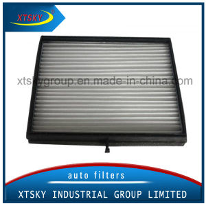 Auto Car Cabin Air Conditional Filter RC-2826 (96554421) pictures & photos