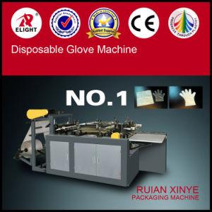 Plastic Film Gloves Machine pictures & photos