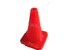 "12"" High Orange Road Safety PVC Traffic Cone"