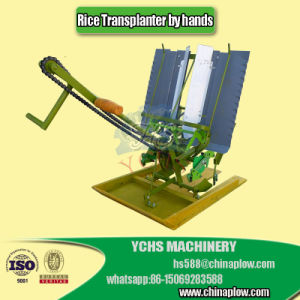 2 Rows Manural Rice Transplanter pictures & photos
