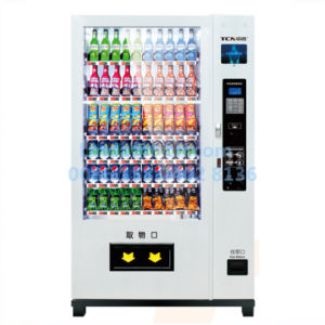 Hot Sale! Combo Vending Machine for Snack and Drinks pictures & photos