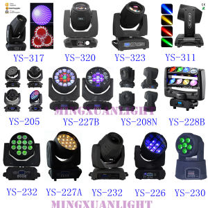 60W Moving Head LED Disco Light (YS-208) pictures & photos