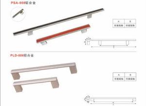 Aluminum Handle for Refrigerator Door Stainless Steel Handle pictures & photos