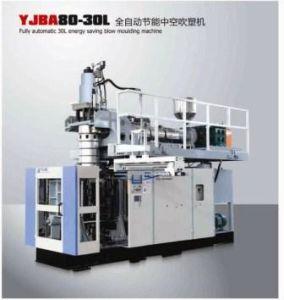 30L Drum Blow Molding Machine (YJBA80-30L)