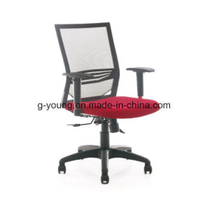 Modern Fabric Computer Arm Chair School Office Furniture pictures & photos