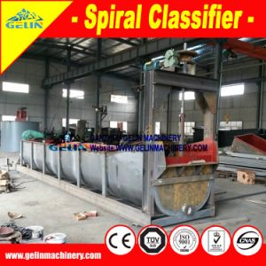 Manufacturer of Antimony Mineral Processing Spiral Classifier pictures & photos