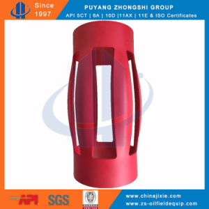 API 10d Integral Spring Centralizer One Piece Spring Centralizer pictures & photos