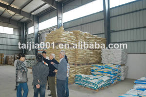 Choline Chloride Animal Feed for Sale pictures & photos