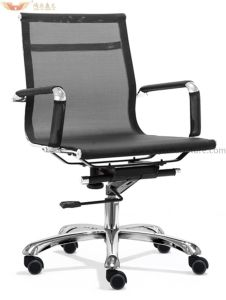 Modern Executive Mesh Swivel Chair for Office pictures & photos