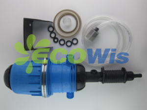 China Supplier Chemical Metering Pump pictures & photos