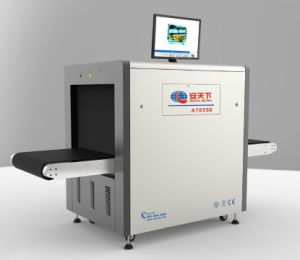 Multi Energy Middle Size X Ray Scanning System, Cargo Scanner pictures & photos