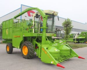 Corn Maize Forage Harvesting Machine Silage Harvester