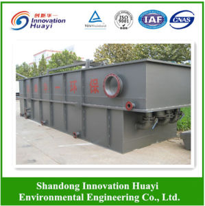Cavitation Air Flotation for Wastewater Treatment pictures & photos