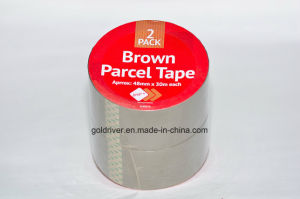 2 Pack Brown Parcel Adhesive Tape (STK-006)