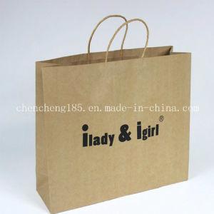 Custom Kraft Paper Bag /Shopping Paper Bag Fk-165 pictures & photos
