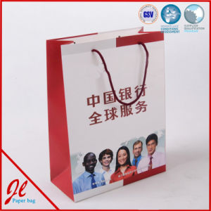 Qualified Souce Manufacture Shopping Paper Bags Promotional Bags for Bank pictures & photos