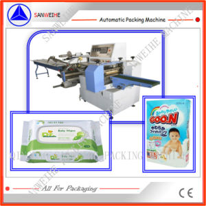 China Inverted Type Pillow-Shape Packing Machine pictures & photos