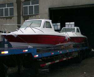 Fishing Boat (GCR18)