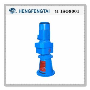 Hr Vertical Type Helical Gear Box with Motor