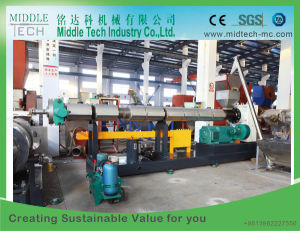 High Capacity Waste Plastic PE/PP/PVC Film/Flake Recycling Granulator & Pelletizing Compounding Machine pictures & photos