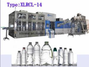Bottle Blowing Moulding Machine Manufacturer