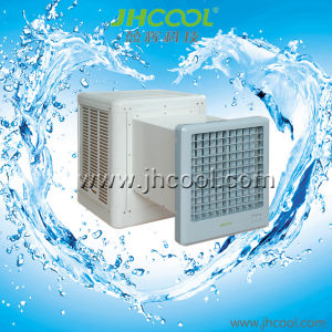 3000 Air Volume Air Conditioning (JH03AM-13S7) pictures & photos