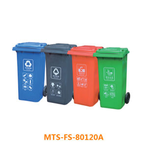 120L Outdoor Wheelie Plastic Trash Can/ Dustbin/ Waste Bin pictures & photos
