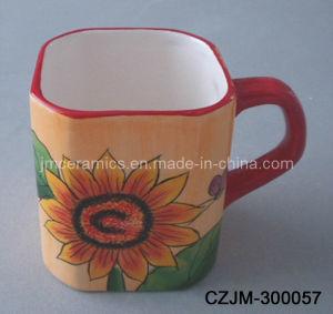 Square Coffee Cup Mug