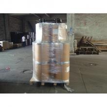 White Powder 2-Methylimidazole CAS No: 693-98-1 pictures & photos