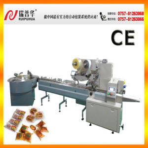 China cereal bar oat meal chocolate automatic food feeding for Food bar packaging machine