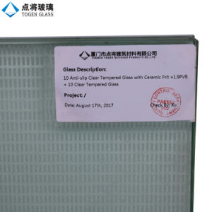 Ceramic Frit Tempered Laminated Glass with Digital Printing pictures & photos