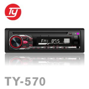 Cheap Price Univeral 1 DIN Car DVD Player pictures & photos