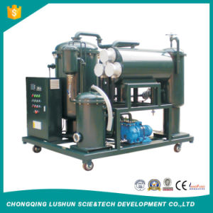 Multi-Function Vacuum Hydraulic Oil Purifier (ZRG) pictures & photos