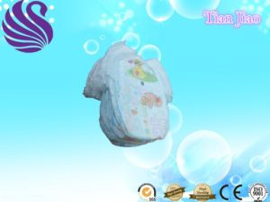 Hot Sale Soft Baby Diaper in PE Bottom Film pictures & photos