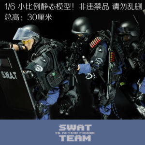 Swat Special Forces Soldiers Toy Military Toys Plastic Action Figure Soldier Toy pictures & photos