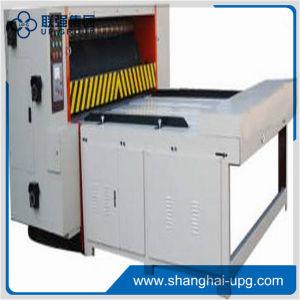 Lqj2100*1400 Chain Type Rotary Die-Cutting Machine pictures & photos