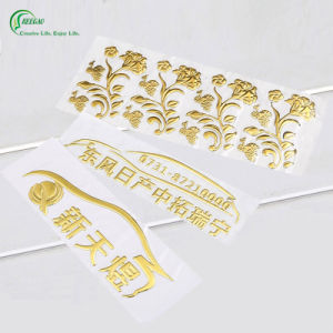 Custom Hot Sale Gold Silver Foil Hot Stamping Hologram Sticker (KG-PA038) pictures & photos