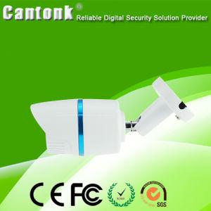 1MP/1.3MP/2.4MP Ahd/Tvi/Cvi Dome 4 in 1 HD CCTV Camera (J20) pictures & photos
