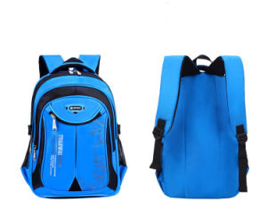 Comfortable Health Protection Extra Light Water-Proof School Backpack pictures & photos