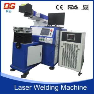 New Technology Galvanometer Laser Welding Machine for Certificates 300W pictures & photos