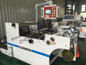 High Speed PVC Center Sealing Machine (Mold-less type) pictures & photos